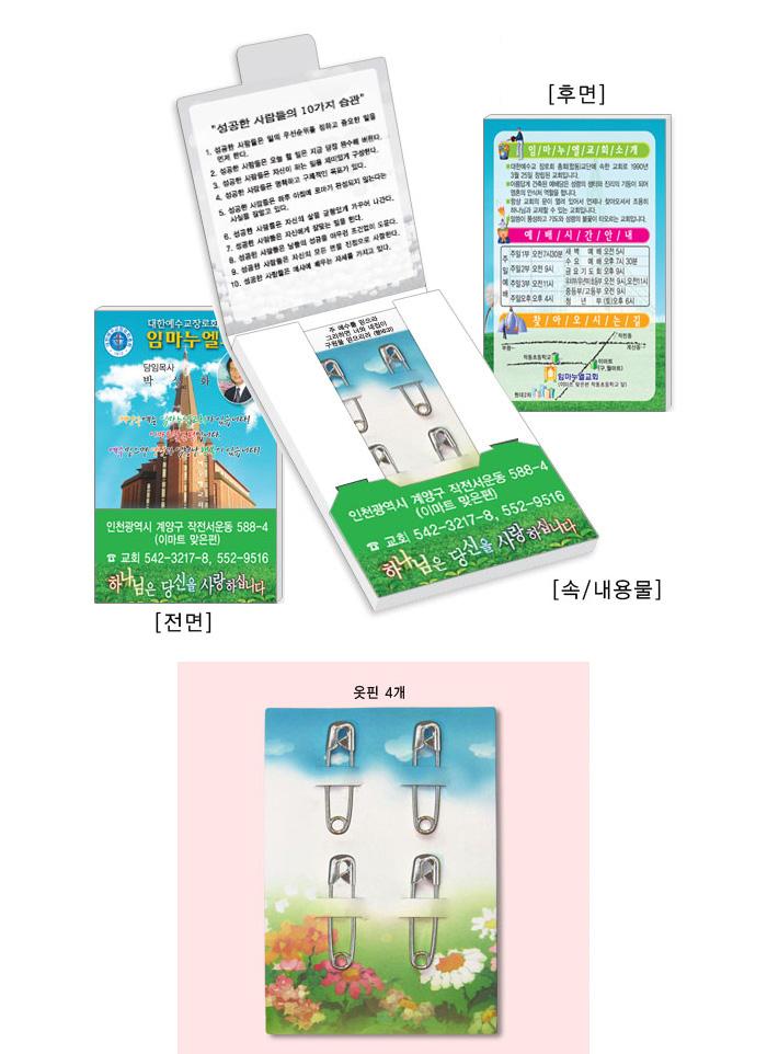 mac0719_29.jpg
