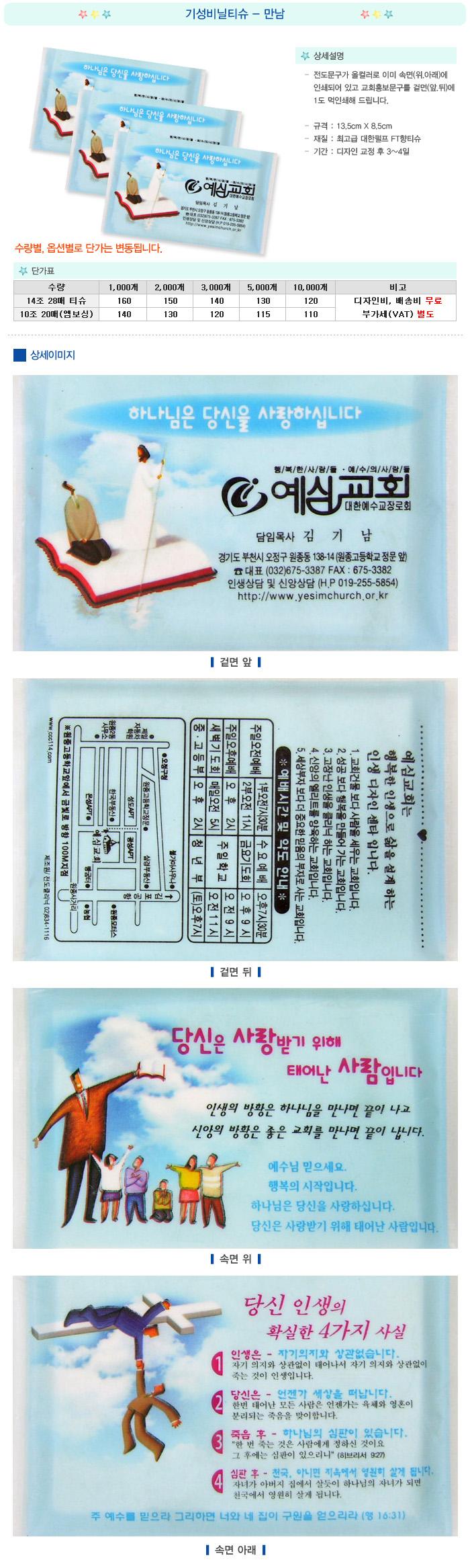 tissue2010_2_view.jpg